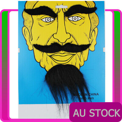 che Eyebrows Self Adhesive Gentleman Party Black Costume (Fake Moustache)