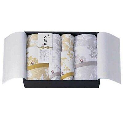Japanese Imabari Towel TT-51001 Bath Face Towel Set Hassenka Fast Ship Japan EMS