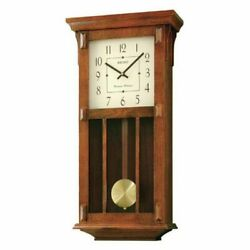 Seiko Mission Pendulum Wall Clock - 12.5-in. Wide, Gold QXH045BLH