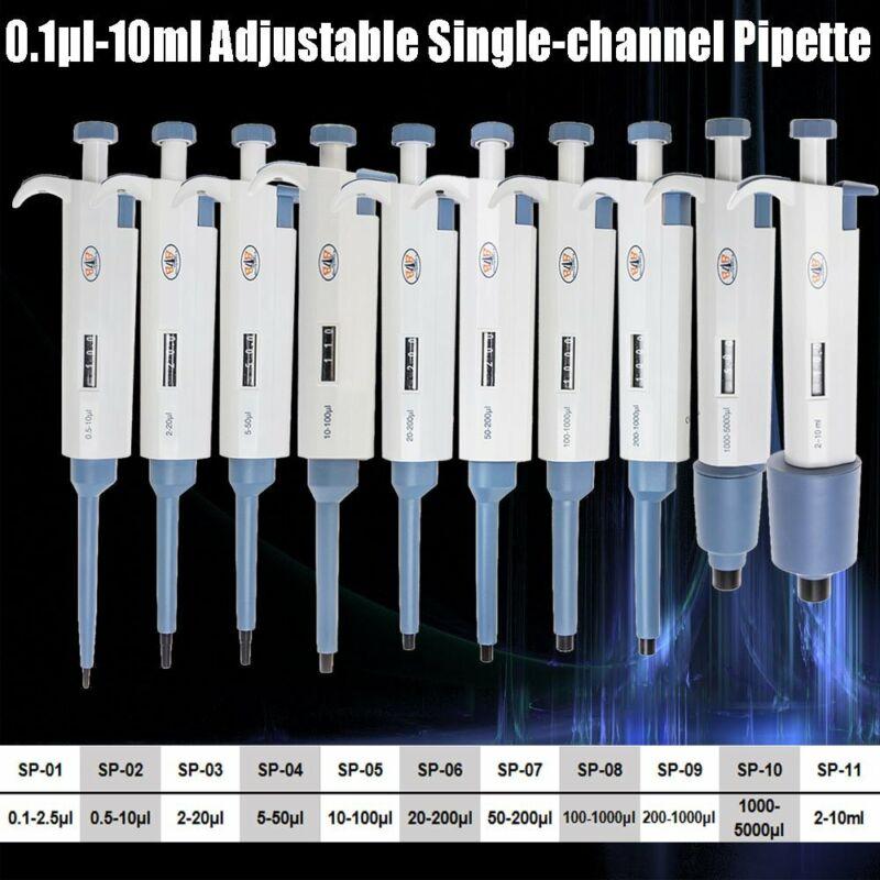 0.1μl-10ml Lab Single Channel Pipette Adjustable Volume Micropipette Pipettors
