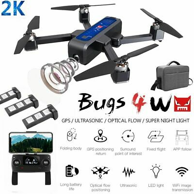 MJX Bugs B4W Quadcopter 5G WIFI Brushless 2K Camera GPS Helicopter + 3 Battery