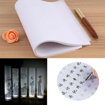 100* Translucent Tracing Paper Calligraphy Craft Writing Copying Drawing Sheet