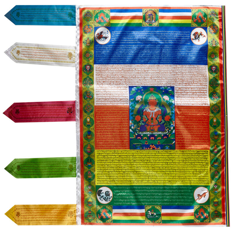 """36"""" TIBET WIND HORSE PRAYER FLAG: AMITAYAS ENLIGHT YOUR HOME ENDLESS HAPPINESS ="""