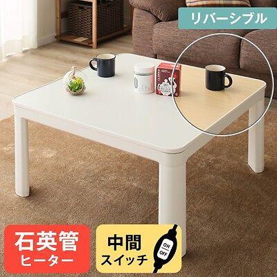 Square Kotatsu Table Heater Top Reversible White 75x75cm Nitori Japan