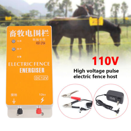 5//10//20KM Solar Electric Fence Energizer Charger for Animals Poultry Controller