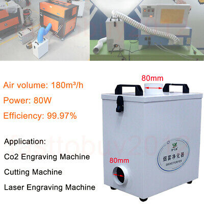 80w Purifier Pure Air Fume Extractor Smoke For 3020 6040 Laser Engraving Machine