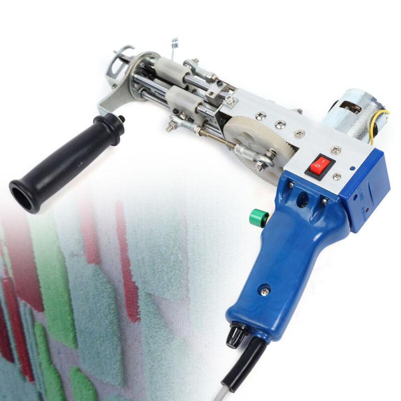 Adjustable Cut Pile Type Tufting Gun High-speed Weaving Flocking Machine 50W NEW
