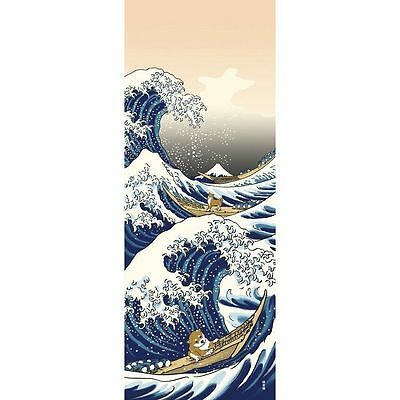 Hamamonyo Shiba Inu in Great Wave Kanagawa Nassen Tenugui Towel