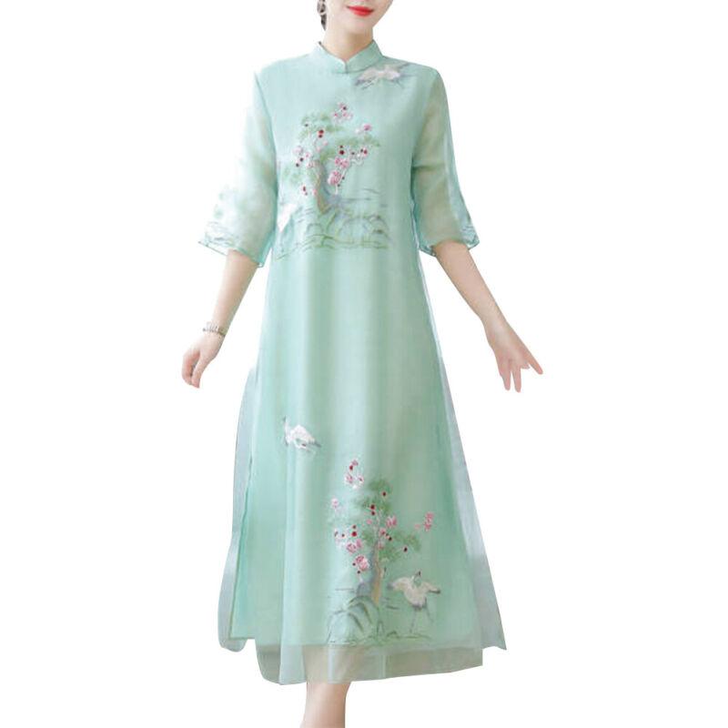 Womens Organza Dress Chinese Cheongsam Qipao Long Hanfu Loose Elegant Dresses Clothing, Shoes & Accessories