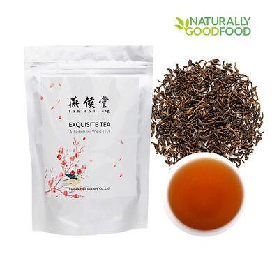 Organic 10 Years Aged Pu-erh Puer Tea China Yunnan Ancient Tree PE Loose Leaf US Aged Pu Erh Tea