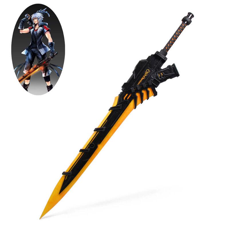 Kingdom Hearts Yozora Prop Cosplay Replica Sword