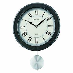 Seiko QXM345KLH Wall Japanese Quartz Wall Clock