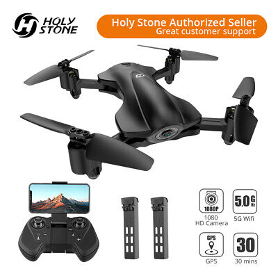 Sinless Stone HS165 foldable GPS drone with camera 2 batteries 5G wifi FPV RC quad