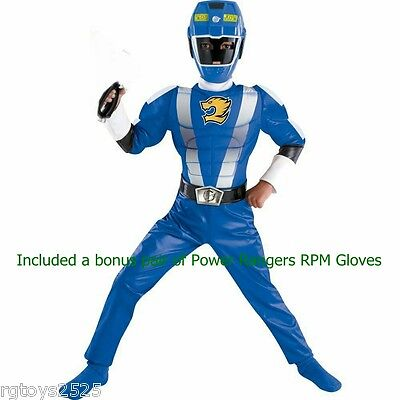 Power Rangers Size 7-8 Medium RPM Deluxe Blue Muscle Child Costume w Gloves - Power Rangers Rpm Costume