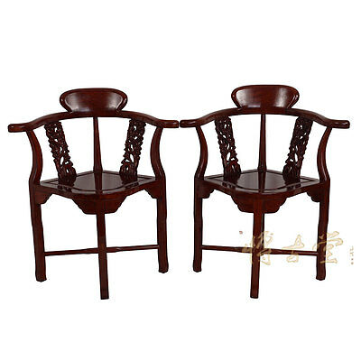 Chinese Antique Carved Rosewood Corner Chair- Pair 15LP39