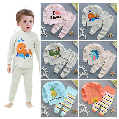 2pcs baby boy girl clothes sleepwear baby home-wear kids pajamas outfits - Home Party Outfit