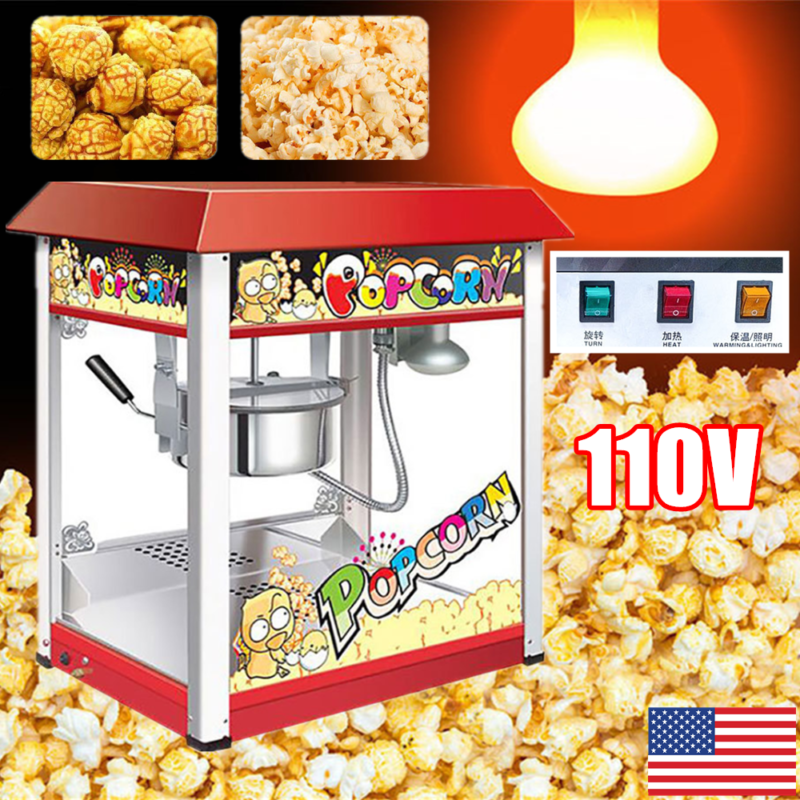 110V Commercial Popcorn Maker Machine Automatic Fast Heating