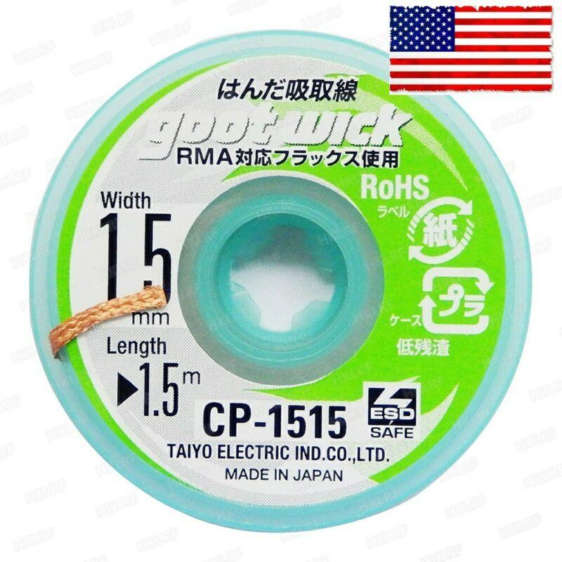 Goot Wick 1.5mm CP-1515 TAIYO
