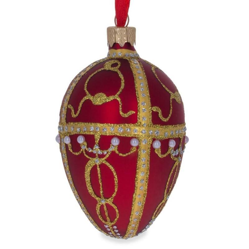 1895 Rosebud Royal Egg Glass Ornament