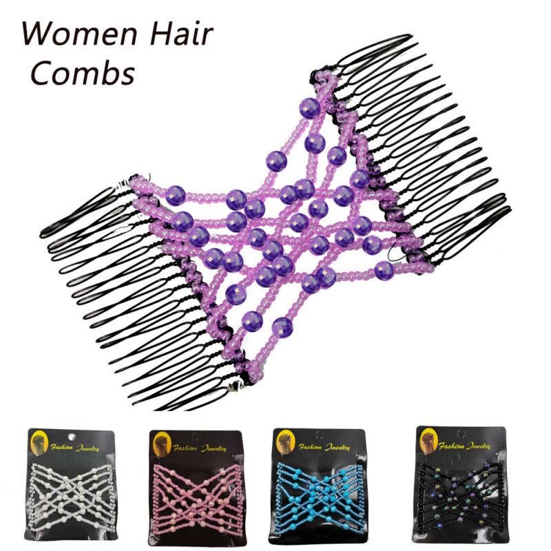Women Bead Stretchy Women Hair Combs Double Magic Slide Meta