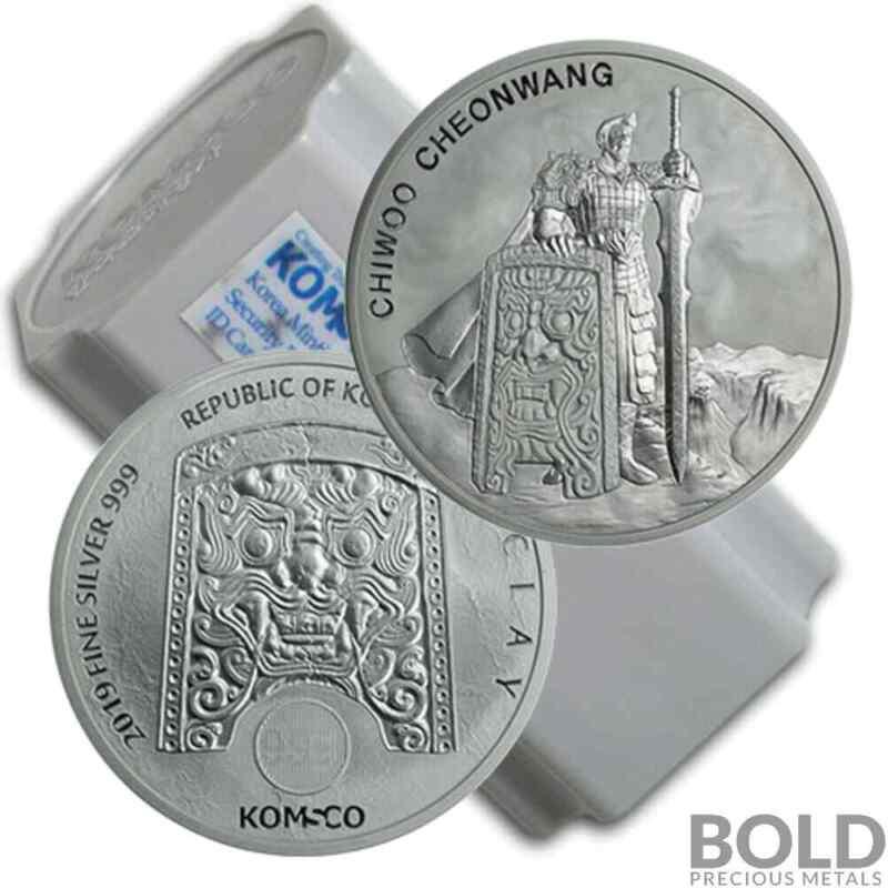 2019 South Korean Silver Chiwoo Cheonwang - 1 oz (25 Coins)
