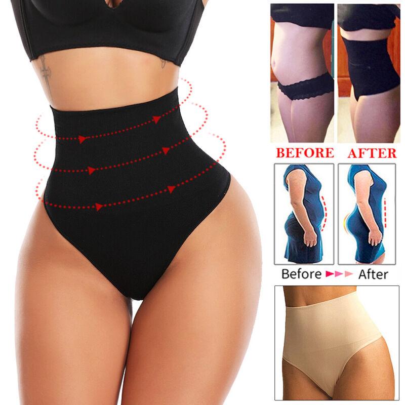 DE Damen Bauchweg Slips,Formslip,String,Bodyforming,Taillen Shaper,Mieder,Shorts