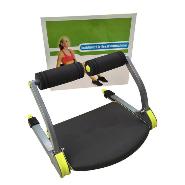 abs workout machine price
