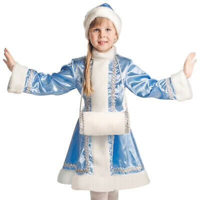 Russian Girl Costume (Snow Maiden Girls' Outfit Russian Snegurochka Christmas New Year Costume)