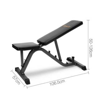 Adjustable F.I.D Bench – 126CM