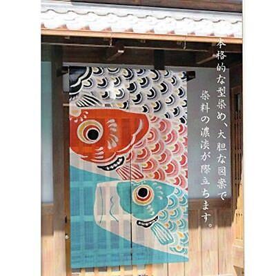 Kyoto Noren Manyosha Japanese Hand dye Linen cloth curtain Koi Carp 150x88cm (Noren Koi)