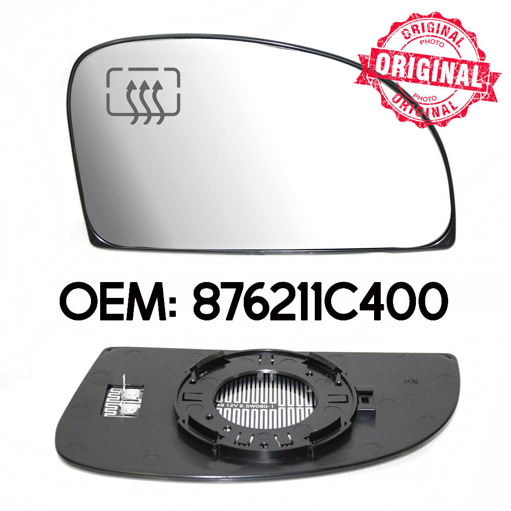 Right Side Wing Door Mirror Glass Heated With Base For Hyundai Getz