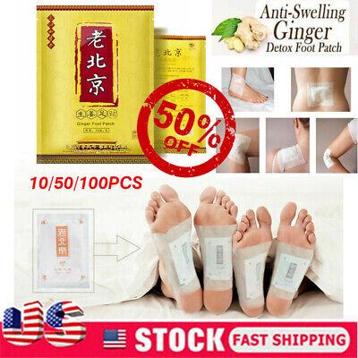 10/50/100Pcs Premium Ginger Detox Foot Pads Patch Herbal Cleansing Detox Pads US