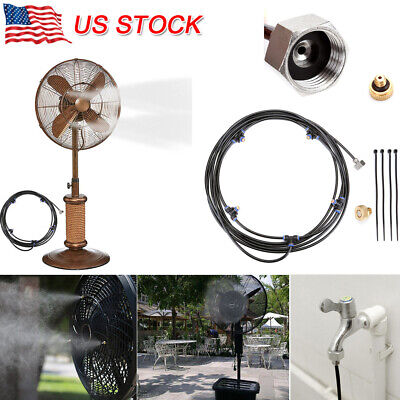 Outdoor Cooling - Buyusmarketplace com