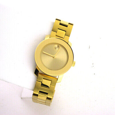 Movado Bold Stainless Steel Gold Tone Link Watch 3600235 Ladies 2 Hand Watch -