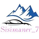 sisimaner-7