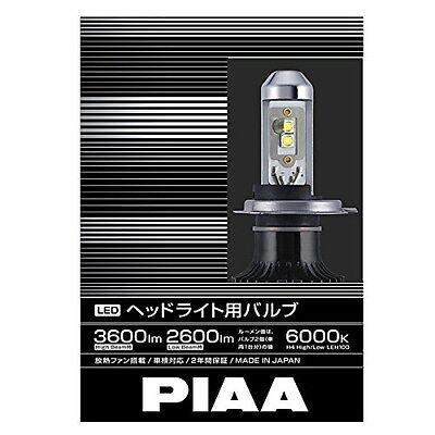 PIAA LED Headlight Bulb 3600/2600lm 6000K HA 12V23W 2Pcs LEH100 With Tracking
