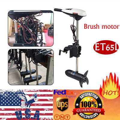 65LBS Electric Outboard Motor Inflatable Fishing Boat Engine Brush Motor 12V USA