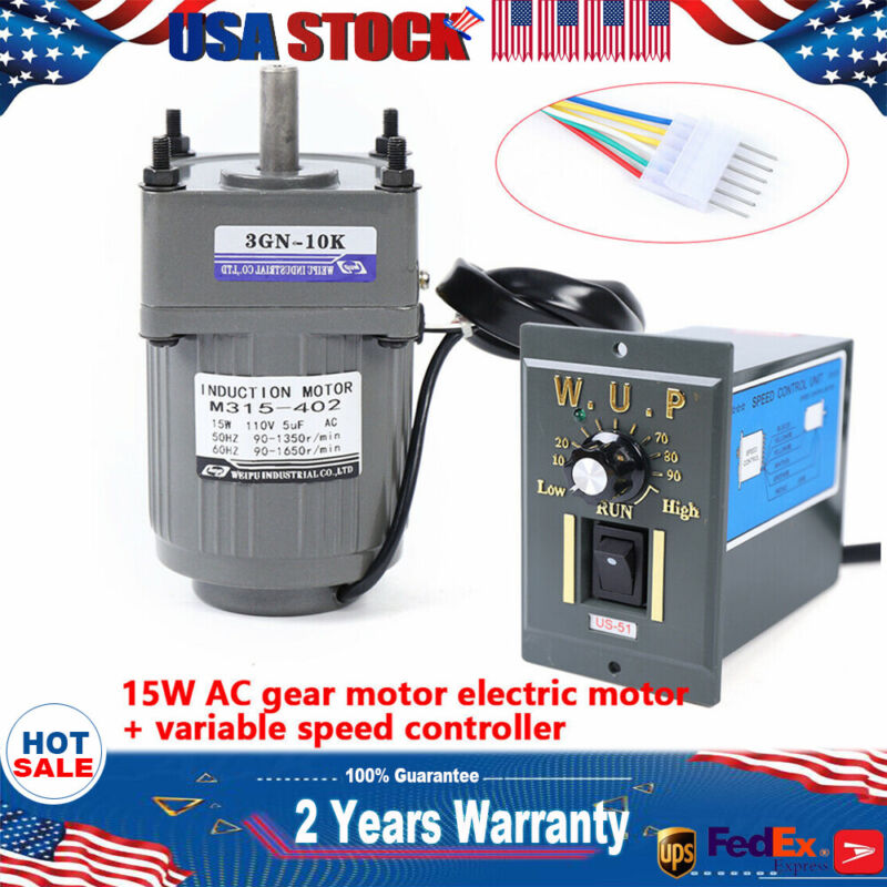 15W AC110V gear motor electric motor variable speed controller 1:10 125RPM