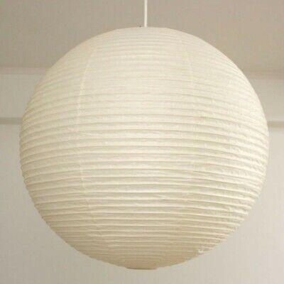 Isamu Noguchi Akari 55A (Shade Only) Pendant lamp Washi Japanese Light Handcraft