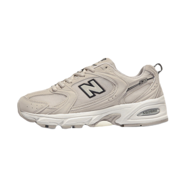 New Balance 530 Sneakers for Men for Sale   Authenticity ...