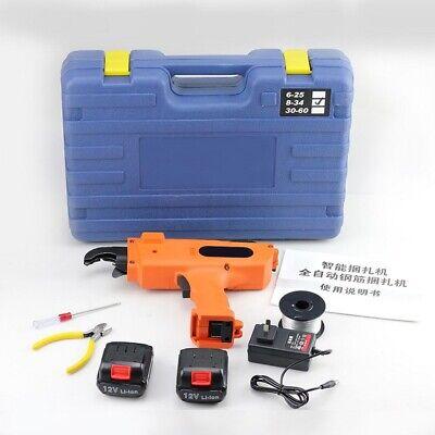 12v Automatic Handheld Rebar Tying Machine Tool 8-34mm For Building Rebar Tier