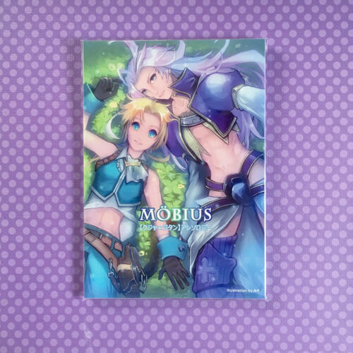 "Used S YAOI Doujinshi: Final Fantasy IX 9 FF9 ""KujaZidanthology ~Moebius~"" JAPAN"