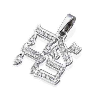 Diamond Ahava Love Pendant 14k White Gold Hebrew Love Necklace Women's Shiny New