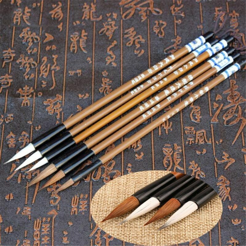 Yellow Wolf Hair Short Bamboo Shaft Chinese Writing Calligraphy Brush Pen x1