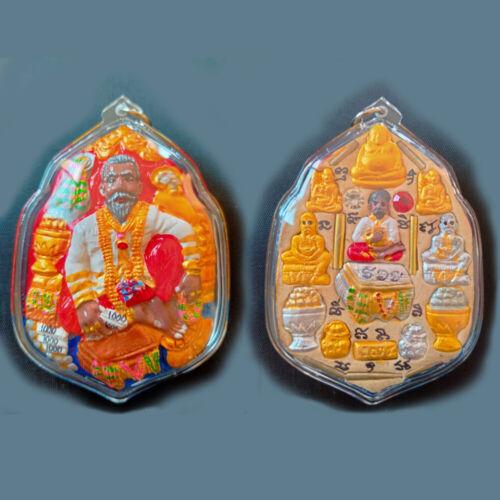 Thai Magic Locket Pusom Luck Wealth Amulet Get Rich Charm Good Business Talisman