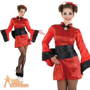 Adult Sexy Women'S Ninja Geisha Costumes 32