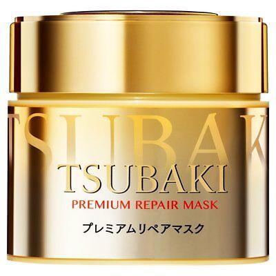 Shiseido TSUBAKI Premium Repair Mask (Hair Pack) 180 g.  Free shipping