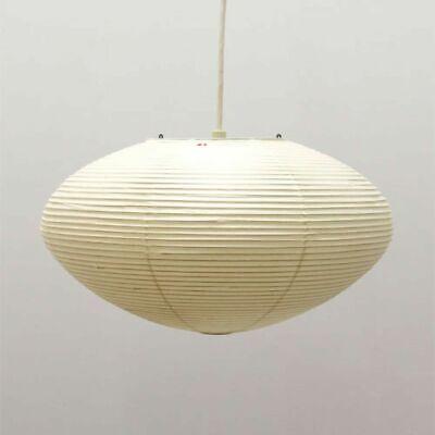 "Isamu Noguchi Akari 26A ""Shade Only"" Pendant lamp Washi Japanese Light Handcraft"