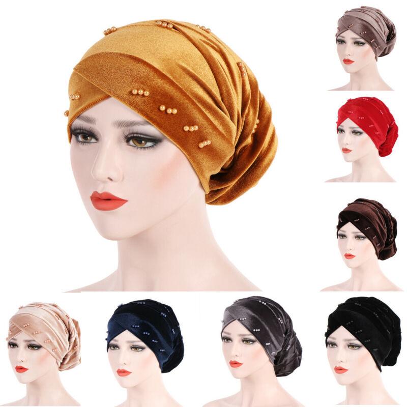 muslim hijab cap solid color stretch chemo