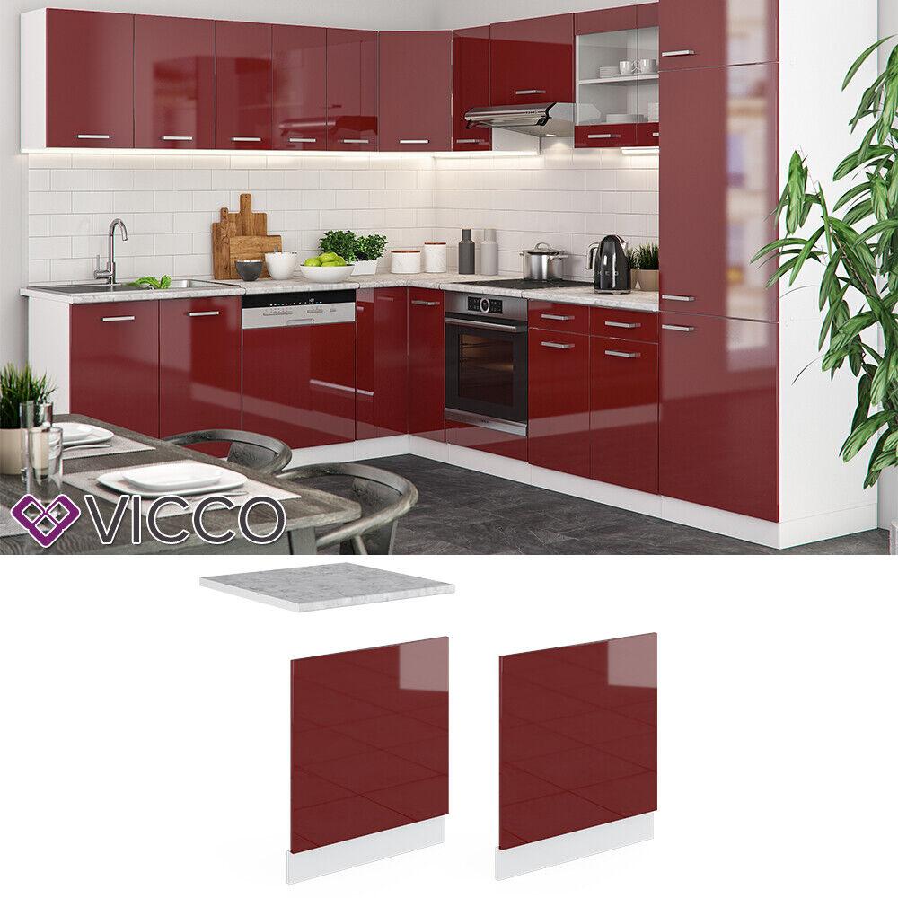 VICCO Küchenschrank Hängeschrank Unterschrank Küchenzeile R-Line Geschirrspülerblende 60 cm rot